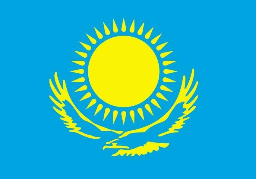 Flag_of_Kazakhstan